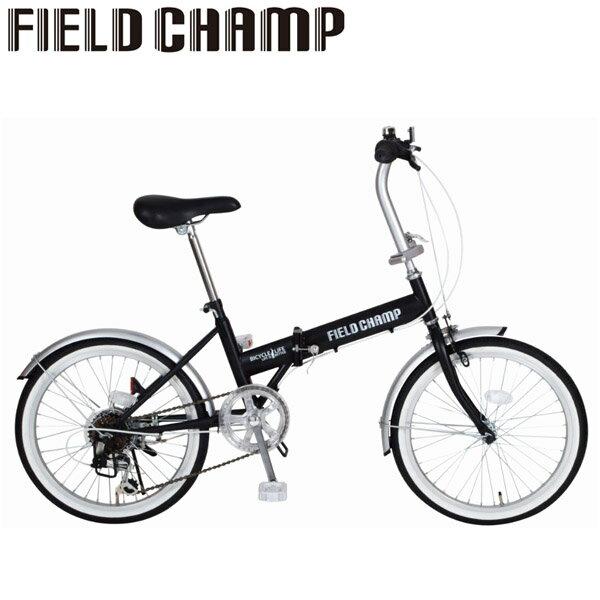 ミムゴ 365 FIELD CHAMP FDB20 6S フィールドチャンプ 6S ブラック 20インチ 自転車本体 折畳み自転車【】【フォールディングバイク】 税込8000円以上購入で送料無料!(例外地域あり)