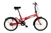 ルノー MG-RN20R RENAULT RサスFDB20 20インチ 自転車本体 折畳み自転車【代引不可】