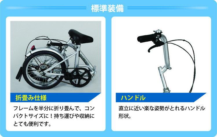 自転車の 自転車 携帯工具入れ : ... 自転車本体 折畳み自転車