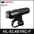 CATEYE キャットアイ ヘッドライト HL-EL461RC VOLT400 ボルト400 自転車ライト