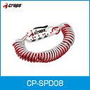 Crops クロップス Q3DUO 3桁式ダイヤルロック サンエスオリジナル ジャパン 鍵 カギ 自転車