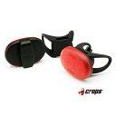 Crops クロップス EZ3 テールライト ANT-EZ3-04 自転車