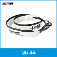 Crops PRO クロップス Q5-44 3桁式ダイヤルロック ホワイト 鍵 カギ 自転車の画像