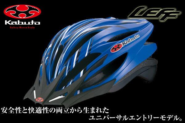 自転車用 自転車用ヘルメット ogk : ... 自転車用ヘルメット LEFF レフ