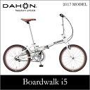 【送料無料】DAHON ダホン Boardwalk i5 ボードウォーク ホワイト 20インチ 折りたたみ自転車 2017年モデル