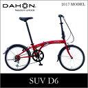 世界で愛されている折りたたみ自転車