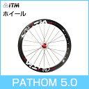 ITM ホイール PATHOM 5.0 カーボン ROAD WHEEL ロードバイク 自転車
