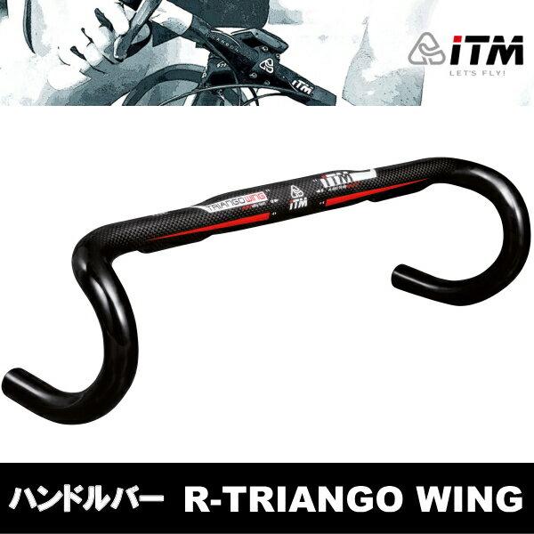 自転車の 自転車 ハンドルカバー 防水 : Wing Thumbnail