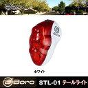 【SALE!!】 BB BORO ビービーボロー STL-01 5LED テールライト ホワイト【グローブライド】【自転車用品】