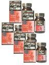 【健康食品 まとめ買い】ケイセイ ノコギリヤシ+グルコン酸亜鉛 5点入り1セット 送料無料 ...