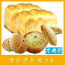 しっとりもちもち Bread-K 富山県産コシヒカリ80%使用 米粉パン 【セレクトセット】 米粉食パンor玄米食パン+お好きなパン4種 【同梱包不可】【有機栽培米使用】