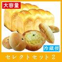 しっとりもちもち Bread-K 富山県産コシヒカリ80%使用 大盛セット 米粉パン 【セレクトセット】 米粉食パンor玄米食パン+お好きなパン8種 【同梱包不可】【有機栽培米使用】