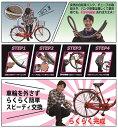 SHINKO シンコー ITUBE アイチューブ 簡単交換チューブ 26×1 3/8 英式 26インチ 自転車