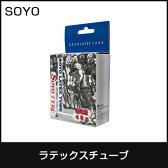 SOYO ソーヨー ラテックスチューブ 700x23-25C W/O 仏式 42mm 自転車