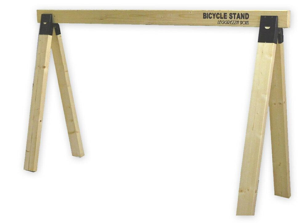 送料無料LEGGREZZASPORTS木製サイクルスタンド(〜5台用)レグレッツァスポーツ自転車用品