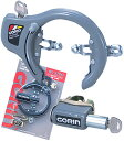 GORIN ゴリン 1キー2ロック BOX&リング WL-3700