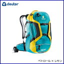 deuter ドイター トランスアルパインプロ28 ペトロール×レモン リュックサック バックパック 登山 アウトドア 自転車 MTB