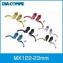 DIA-COMPE ダイアコンペ MX122-22mm ブレ...