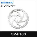 SHIMANO シマノ SLX SM-RT66 ディスクローター 160mm 自転車用品 MTB クロスバイク