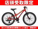 GT BICYCLES/ジーティーバイシクルSTOMPER PRIME 20/ストンパープライム20 レッド(9993952)20インチ キッズバイク 子供用自転車本体