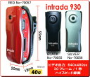 Mini Digital Video Movie Intrada 930 イントラーダ930 超小型ビデオカメラ