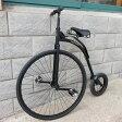 【期間限定セール!!】Century Classic 1872 センチュリークラシック 27インチ ダルマ自転車 ペニー・ファージング(オーディナリー)型自転車