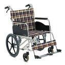車椅子(車いす) 松永製作所製 AR-380【メーカー正規保証付き/条件付き送料無料】