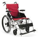 車椅子(車いす) カワムラサイクル製 BML22-40SB【メーカー正規保証付き/条件付き送料無料】