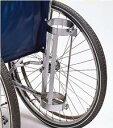 車椅子専用オプション(日進医療器専用)酸素ボンベ架(小) KF-20S(KF-20S)(KF-20S2)
