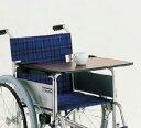 車椅子専用オプション(カワムラサイクル製専用)テーブル(面ファスナー止め)