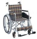 車椅子(車いす) 松永製作所製 AR-201B【メーカー正規保証付き/条件付き送料無料】