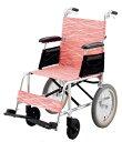 軽量 折りたたみ車椅子(車いす) 日進医療器製  NAH-L7(軽7)【メーカー正規保証付き/条件付き送料無料】