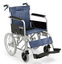 車椅子(車いす) カワムラサイクル製 KR55【メーカー正規保証付き/条件付き送料無料】