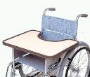 車椅子専用オプション(日進医療器専用)車いす用テーブル(白)全面ゴム枠