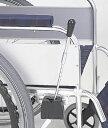 車椅子専用オプション(Miki ミキ専用)延長レバー( 10cm / 5cm) MS-131
