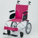 軽量 折りたたみ車椅子(車いす) 日進医療器製 KALU7α