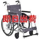 即日出荷サービス 車椅子(車いす)日進医療器製 ネオ1/NEO-1【メーカー正規保証付き/条件付き送料無料】