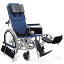 フルリクライニング車椅子(車いす) カワムラサイクル製 RR52-N【メーカー正規保証付き/条件付き送料無料】