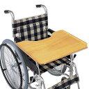 車椅子専用オプション(松永製作所専用)テーブルマジック式