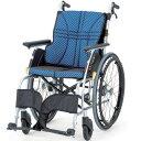 軽量 折りたたみ車椅子(車いす)日進医療器製 NA-U1(ウルトラ)自走用45%OFF !【メーカー正規保証付き/条件付き送料無料】
