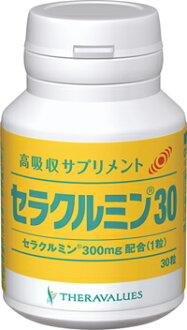 Theracurmin 30 – 30 capsules in a bottle. One capsule contains 30mg of curcumin.