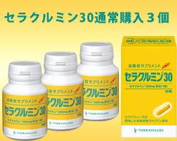 Theracurmin 30 ★ 薑黃主要成分薑黃素的吸附體積 27 × 10P04Feb1310P19Feb13
