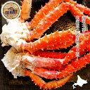 タラバ蟹 1kg ☆身もパンパンで食べごたえ抜群です!