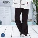 RIKKA FEMME リッカファム R20FW115 レディース ロングパンツ ニットコール フレアパンツ HH3 J3