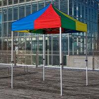 集会用イベントテントKA/1W(1.8m×1.8m)かんたんてんと3
