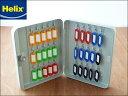 【HELIX 30 Key Safe】 【宅配】 へリックス UK 鍵 カギ キーケース キーボックス 事務所 オフィス 用品 ヨーロッパ 雑貨 イギリス 管理 安全 30本 学校
