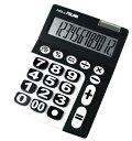 MILAN ミラン 12桁 電卓 150912KBL ラバータッチ
