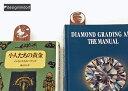 【designimdorf ブックマーク:全5種】 【ポスト...