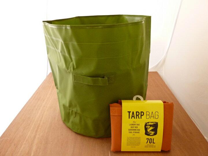 ハイタイド タープバッグ ラウンド L:全4色