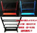 超軽量2.75Kg☆アルミ製☆高級オリジナルロッドスタンド☆...